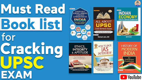 Read these Books for crack the UPSC IAS Exam