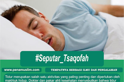 Ketahui Dampak Tidur di Pagi Hari untuk Kesehatan Tubuh yang Wajib Diwaspadai