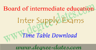 AP Inter Supply exam  time table 2017 Improvement dates