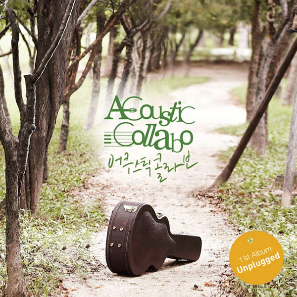 Acoustic Collabo – Vol.1 Unplugged