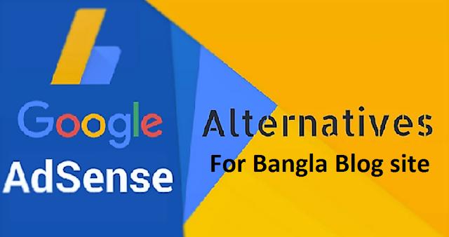 Bangla blog জন্য সেরা এড নেটওয়ার্ক- Google Adsense alternatives