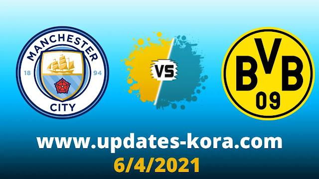 بث مباشر مباراة مانشستر سيتي ضد بروسيا دورتموند