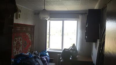 Купить квартиру в Кривой Роге