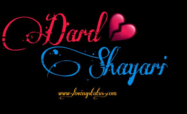 dard-bhari-shayari-whatsapp-status