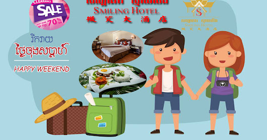 SMILING HOTEL HAPPY WEEKEND DAY.!