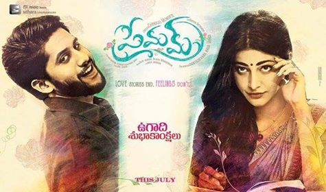 Telugu movie Premam (2016) full star cast and crew wiki, Naga Chaitanya, Shruti Haasan, Madonna Sebastian, release date, poster, Trailer, Songs list, actress, actors name, A Aa first look Pics, wallpaper
