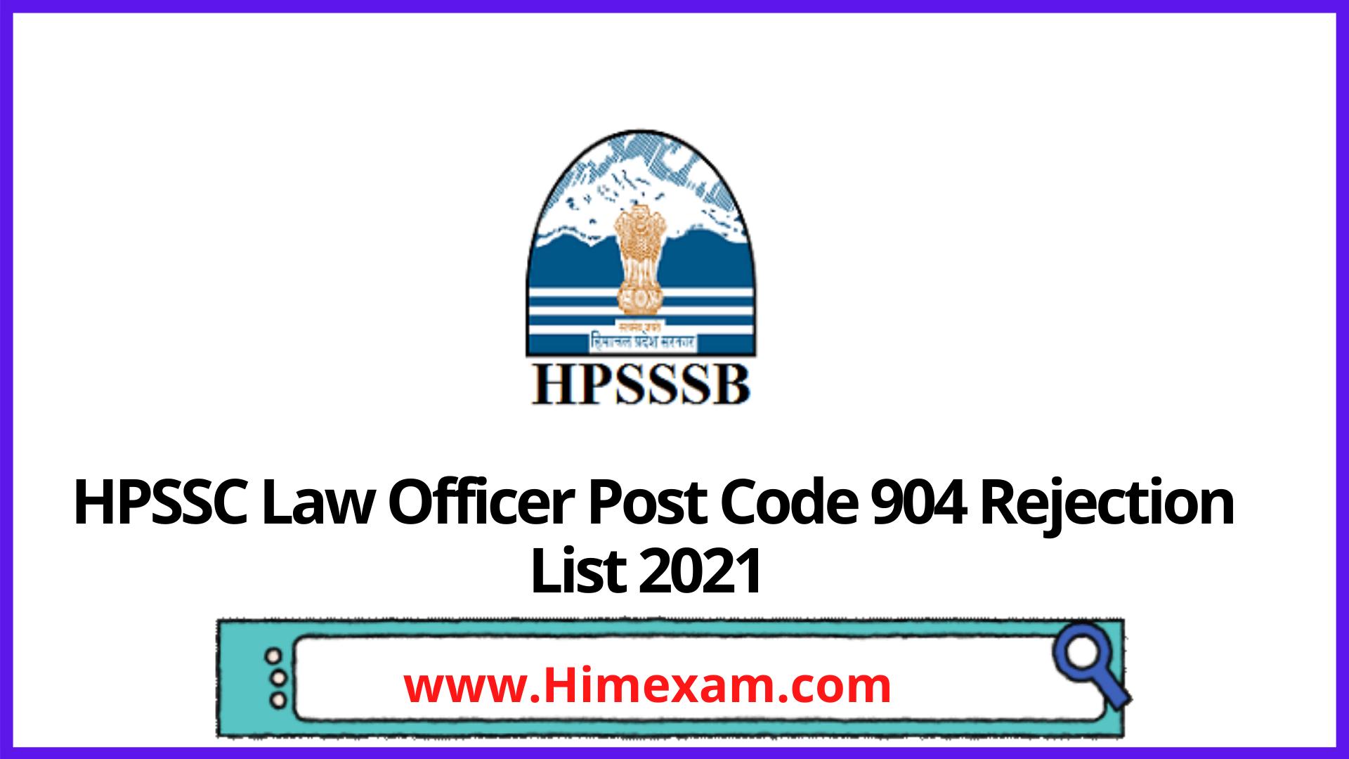 HPSSC Law Officer Post Code 904 Rejection List 2021