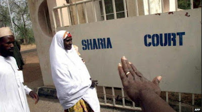 sharia court divorce rate