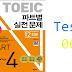 Listening TOEIC Practice Part1234 - Test 06