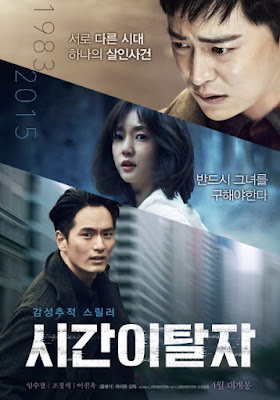 "Sinopsis Film Korea Terbaru : ""Time Renegades"" (2016)"