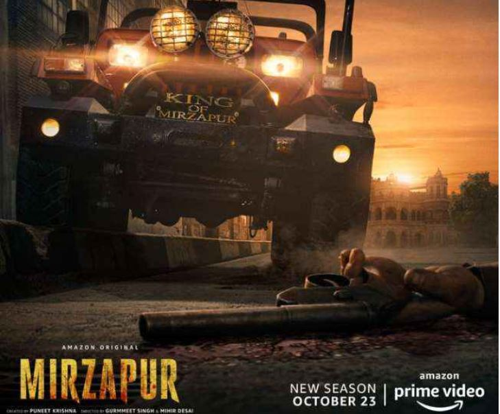 mirzapur-season-2-trailer-to-be-released-on-october-6-at-this-time-check-details-here