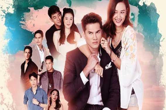 Drama Thailand Terbaru Leh Luang