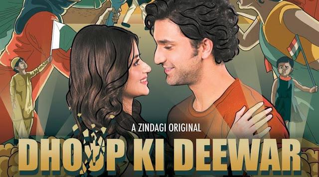 Dhoop Ki Deewar Web Series on OTT platform ZEE5 - Here is the ZEE5 Dhoop Ki Deewar wiki, Full Star-Cast and crew, Release Date, Promos, story, Character, Photos, Title Song.