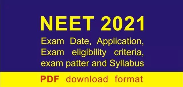 neet-2021-exam-date