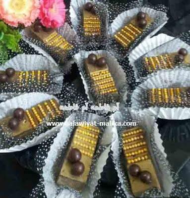 صابلي عصري بالشوكولاته