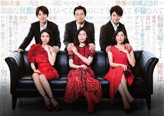 """Ex AKB48 Oshima Yuko starring drama """"Karera wo Mireba Wakaru Koto"""""""