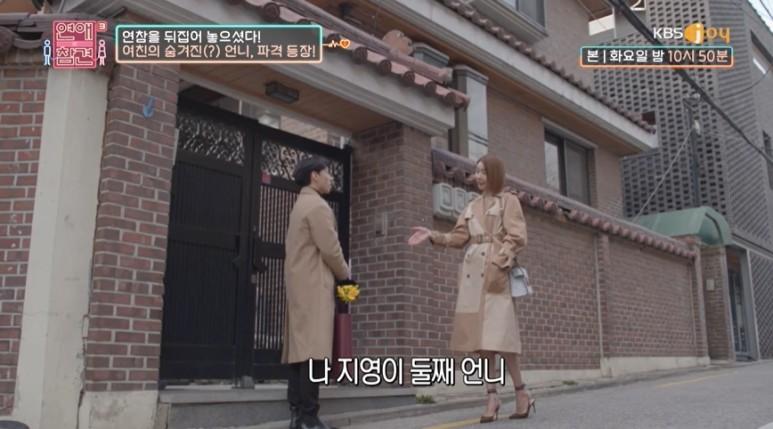드라마 주연급으로 데뷔한 모델 한혜진 | 인스티즈