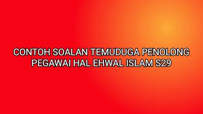 Contoh Soalan Temuduga Penolong Pegawai Hal Ehwal Islam S29 2020