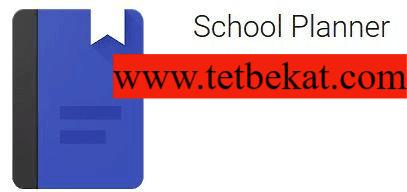 تحميل تطبيق School Planner Pro Apk يساعدك في تنظيم حياتك المدرسية