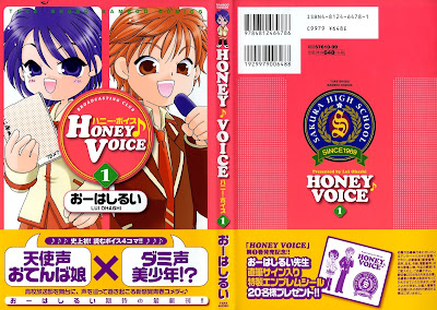 HONEY VOICE 第01巻 rar free download updated daily