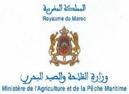 Exemple Concours de Recrutement des Administrateurs 2ème grade 2013 - Ministère de l'agriculture de la pêche maritime