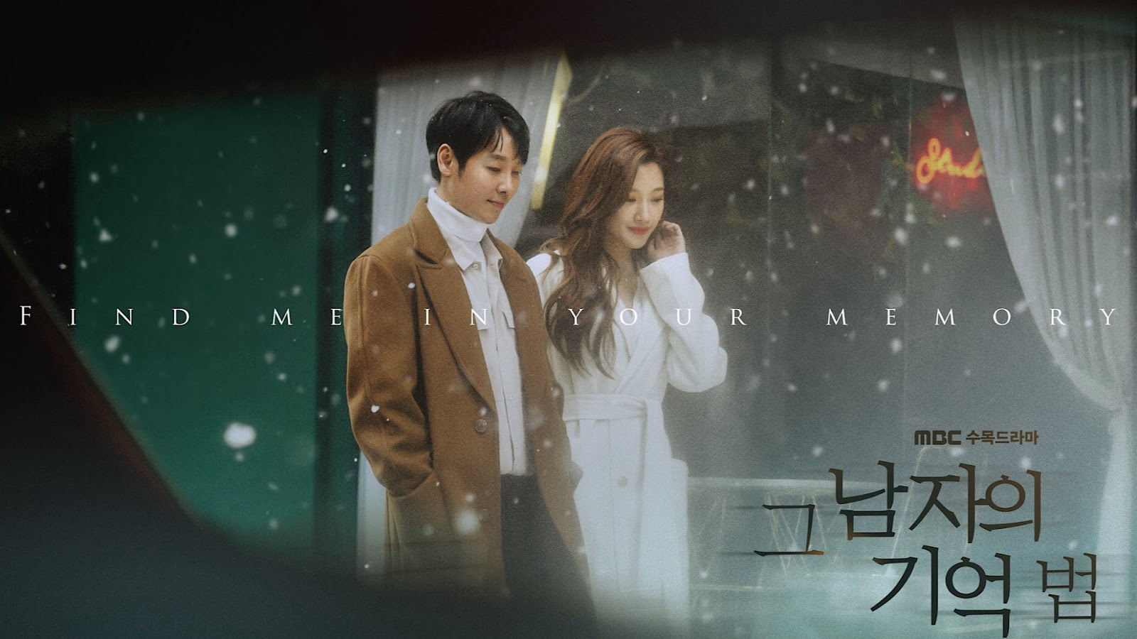 Nonton Download Find Me in Your Memory (2020) Sub Indo