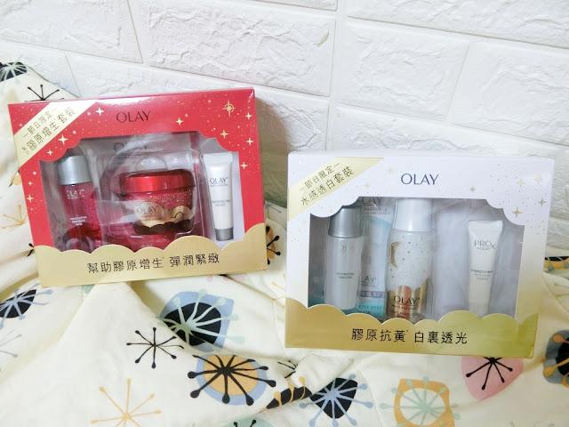 聖誕節日限定OLAY皇牌美白精華+面霜, 超推薦聖誕禮物必備