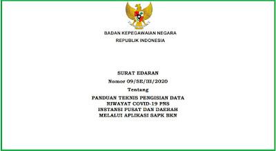 Surat Edaran Tentang Panduan Teknis Pengisian Data Riwayat Covid-19 PNS