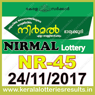 keralalotteries, kerala lottery, keralalotteryresult, kerala lottery result, kerala lottery result live, kerala lottery results, kerala lottery today, kerala lottery result today, kerala lottery results today, today kerala lottery result, kerala lottery result 24.11.2017nirmal lottery nr 45, nirmal lottery, nirmal lottery today result, nirmal lottery result yesterday, nirmal lottery nr45, nirmal lottery 24.11.2017, 24-11-2017kerala result
