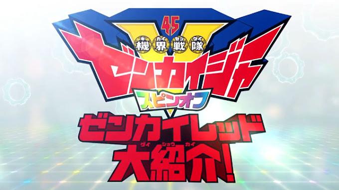 Kikai Sentai Zenkaiger Spin-Off Episode 2 Subtitle Indonesia