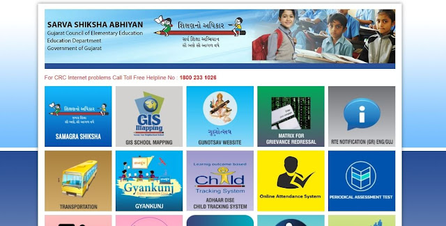 SSA Gujarat Online Attendance Hajari Portal