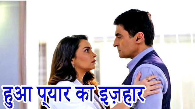 Fake Love : Anjali ready to backstab Shashank blindly believing Vardhan's fake love in Sanjivani 2