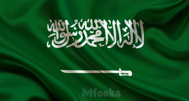 خطط التنمية الخمسية في المملكة العربية السعودية