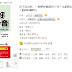學韓語40音只需要一週