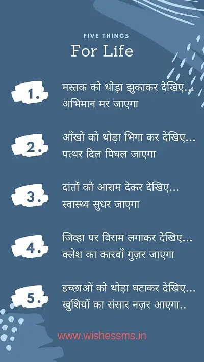 life quotes in hindi, best life quotes in hindi, good morning quotes in hindi, good morning images for whatsapp in hindi, good morning status in hindi, morning status in hindi, good morning thoughts in hindi, morning thoughts in hindi, good morning thoughts in hindi, life quotes in hindi, good morning images with quotes in hindi, morning quotes in hindi, good morning quotes in hindi for whatsapp, good morning quotes in hindi with photo, good morning quotes in hindi font, good morning images with hindi quotes, meaningful quotes in hindi with pictures, short quotes in hindi,