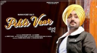 PEHLI VAAR Lyrics in Punjabi & English  Manavgeet Gill   White Hill Music
