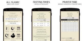 أفضل تطبيقات إسلامية في رمضان RAMADAN