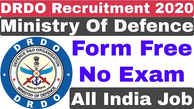 DRDO Recruitment 2020 | Ministry of Defence DRDO | Form Free | No Exam