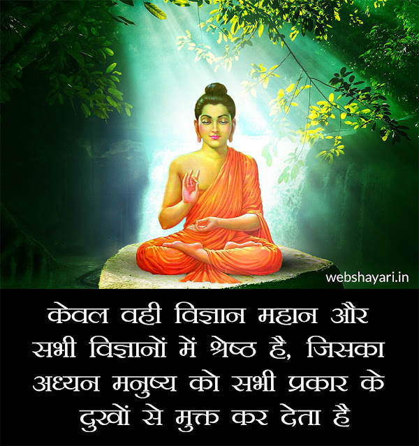 bhagwan mahaveer wallpaper quotes wish
