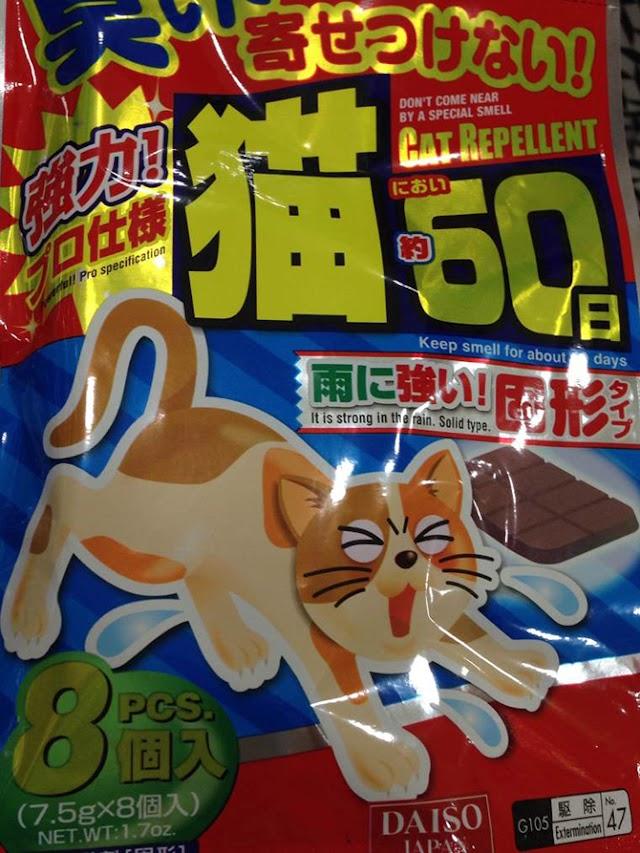 Cat Repellent Berkesan Elak Kucing Berak Merata