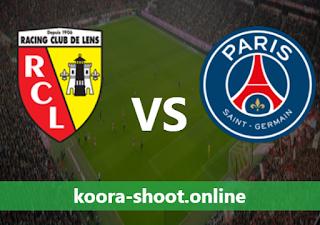 بث مباشر مباراة باريس سان جيرمان ولانس اليوم بتاريخ 01/05/2021 الدوري الفرنسي