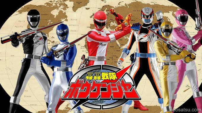 GoGo Sentai Boukenger Batch Subtitle Indonesia