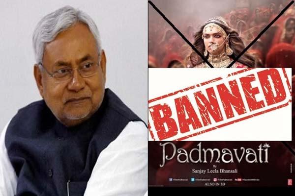 bihar-cm-order-to-ban-film-padmavati-in-bihar-till-controversy-end