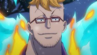 ワンピースアニメ 992話 ワノ国編   不死鳥マルコ かっこいい MARCO   ONE PIECE 白ひげ海賊団隊長
