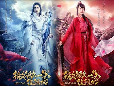 Love 020,Xiao Nai, Wei Wei