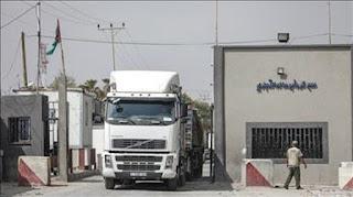 الاحتلال الاسرائيلي يغلق معبر كرم أبو سالم بقطاع غزة