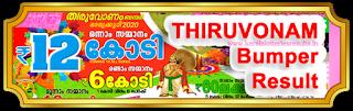 Thiruvonam Onam Bumper Lottery 2020 Kerala Results keralalotteriesresults.in