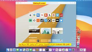افضل 10 متصفحات انترنت للكمبيوتر ويندوز 7 و ويندوز 10 سريعة جدا