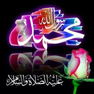 Hadis Sahih Bukhari Nomor 3808-3814