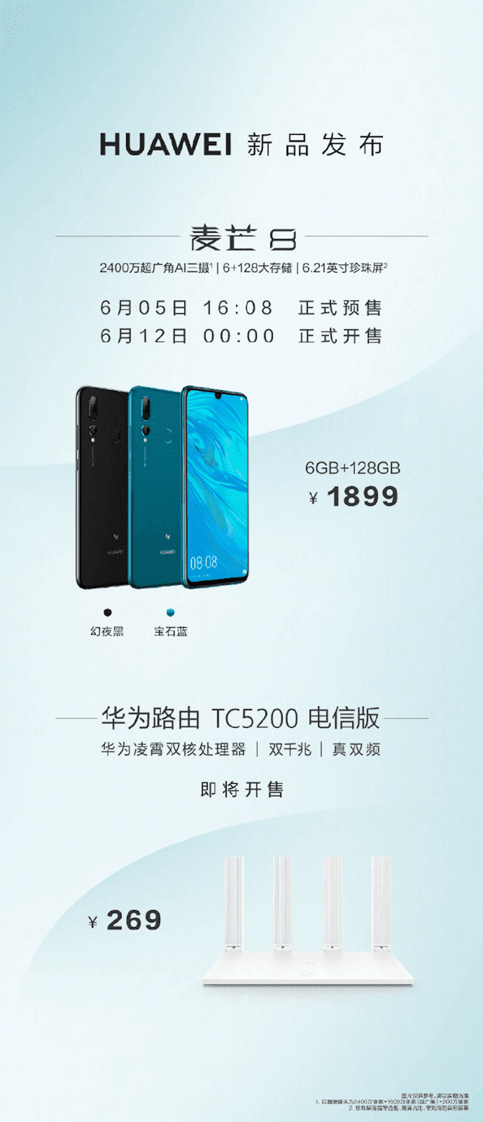 Huawei Maimang 8 phone and TC5200 router announced